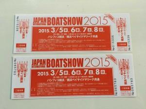 BOATSHOW201501