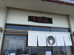 hatusima35