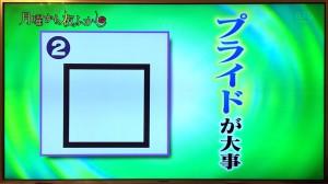 zukeisindan04