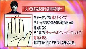 yubinagasasindan04